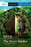 img - for The Secret Garden: Mandarin Companion Graded Readers Level 1 (Chinese Edition) book / textbook / text book