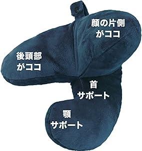 Wow-Pillow (ワウピロー) J型トラベルネックピロー