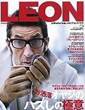 LEON (レオン) 2012年 02月号 [雑誌]