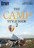 別冊GO OUT CAMP STYLE BOOK (ゴーアウトキャンプスタイルブック) VOL2 2011年 08月号 [雑誌]