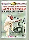 echange, troc Plum Blossom Crutch [Import anglais]