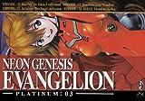echange, troc Neon Genesis Evangelion Vol.3
