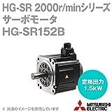 三菱電機 HG-SR152B サーボモータ HG-SR 2000r/minシリーズ 200Vクラス 電磁ブレーキ付き (中慣性・中容量) (定格出力容量 1.5kW) NN