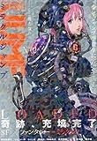 ミラクルジャンプ (ヤングジャンプ増刊) 2011年 4/12号 [雑誌]