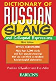 img - for Dictionary of Russian Slang and Colloquial Expressions book / textbook / text book