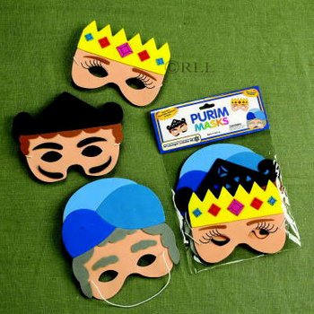 Amazing Foam Purim Masks Set of 3 - Esther, Haman & Mordechai - 1