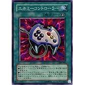 308-037 SR エネミーコントローラー【遊戯王シングルカード】