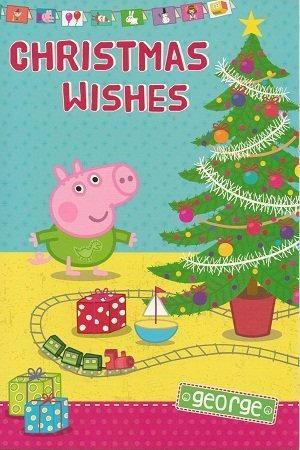 Peppa Pig George Christmas Card