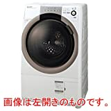 シャープ 7.0kg ドラム式洗濯乾燥機【右開き】ホワイト系SHARP プラズマクラスター洗濯乾燥機 ES-S70-WR
