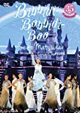 ~35th Anniversary~ Seiko Matsuda Concert Tour 2015��Bibbidi-Bobbidi-Boo��(��������) [DVD]