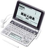 CASIO Ex-word  電子辞書 XD-GP7150 ドイツ語大画面液晶モデル メインパネル+手書きパネル搭載 ネイティブ+TTS音声対応