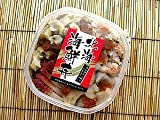 北海 海鮮丼 (わたりどん) 真つぶ入り (9種類もの海鮮 海藻 エゾボラ いくら 数の子 ズワイガニ入)