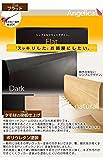 木製ベッド フレーム ダブルサイズ (マットレス別売) アンゼリカ3 フラット両側引き出しすのこ収納ベッド ナチュラル