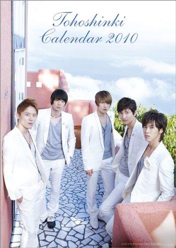 東方神起 2010年 カレンダー