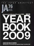 ja (ジェイエー) 2010年 01月号 [雑誌]