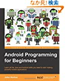 Android Programming for Beginners: Learn All the Java and Android Skills You Need to Start Making Powerful Mobile Applicat...