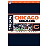 NFL: 1985 Chicago Bears (Greatest Games Series) ~ Artist Not Provided