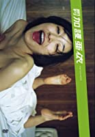月刊 加護亜依 [DVD]