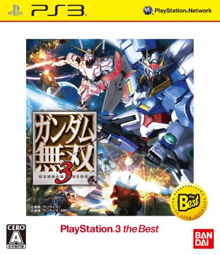Gundam Musou 3 [PS3 the Best] [Japan Import] - 1