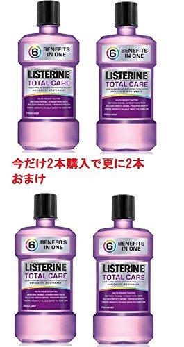 日本未入荷 リステリントータルケア250ml 2本プラス2本おまけ Listerine Total Care No6海外直送品・並行輸入品