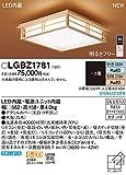 Panasonic(パナソニック) 和風LEDシーリングライト 調光・調色タイプ 適用畳数:~8畳 ※5年保証※ LGBZ1781