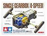 Tamiya 70167 Single Gear Box 4-Speed