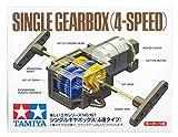 タミヤ 楽しい工作シリーズ No.167 シングルギヤボックス 4速タイプ (70167) ランキングお取り寄せ