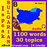 img - for I Speak Bulgarian (with Mozart) - Basic Volume book / textbook / text book