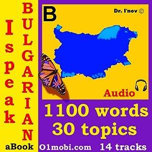 I Speak Bulgarian (with Mozart) - Basic Volume | [Dr. I'nov]