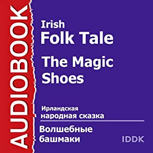 The Magic Shoes [Russian Edition] Audiobook