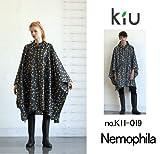 【W.P.C】Kiu 2014新作 おしゃれなレインポンチョ PonchoII  K11 16バリエーション (ネモフィラ K11-016)