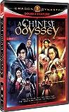 Chinese Odyssey 1 & 2