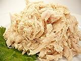 蒸し鶏ほぐし身 500g 味付き ブイヨン 業務用 ササミ ほぐし身 鶏肉 とり 低カロリー ランキングお取り寄せ