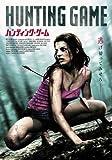 ハンティング・ゲーム [DVD]