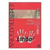 リンダキューブイラストレーションズ―From PlayStation (ゲーメストムック EXシリーズ Vol. 30)