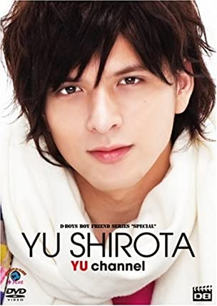 D-BOYS BOY FRIEND SERIES vol.6 城田 優 (Special) [DVD]