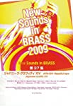 New Sounds in Brass NSB 第37集 ジャパニーズ・グラフィティ XIV A・RA・SHI~Beautiful days