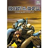 Ghost in the Shell - Stand Alone Complex, Vol. 02