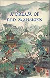 img - for A Dream of Red Mansions: Volume 1 book / textbook / text book