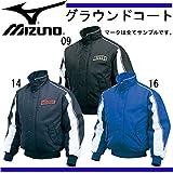 ミズノ(MIZUNO) グラウンドコート 52WM332 14 ネイビー/ホワイト M