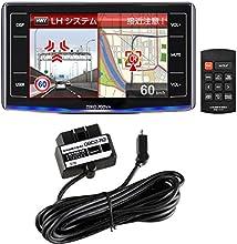 【Amazon.co.jp 限定】 コムテック 超高感度GPSレーダー探知機 ZERO 700VA-S (700VA+OBD2-R2セット)専用液晶保護フィルム付