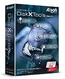 DiskX Tools Ver.11