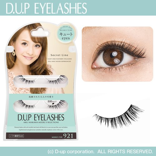 DUP eyelash 921 cute eyes (Maikawaaiku false eyelashes [secret] ...