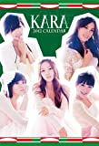 KARA [2012年 カレンダー]