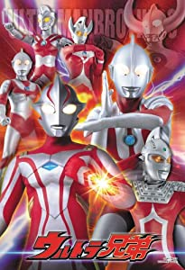 Ultraman Brothers 108 piece Keep The Piece of Cosmos