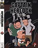 SPACE PIRATE CAPTAIN HERLOCK OUTSIDE LEGEN...[DVD]