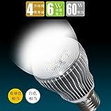 超高輝度☆節電☆白熱電球60W相当 E26 6W LED電球