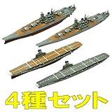 艦船キットコレクションVol.4 マリアナ沖1944 【4種セット(3A、3B除く)】