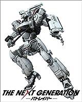 第7章DC版も収録の「THE NEXT GENERATION パトレイバー」BD-BOX