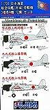 1/700 IJN Aircraft Carrier Akagi Based Aircraft Set (Plastic model)